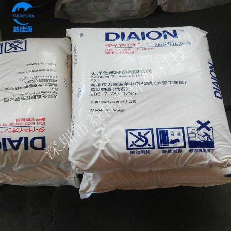 日本三菱电泳漆阳树脂WK60L现货供应