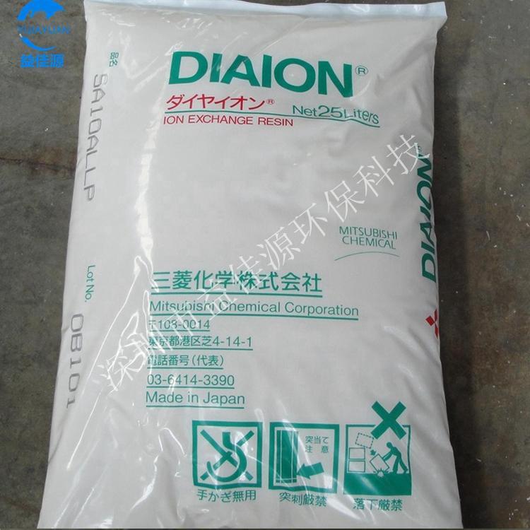 DIAION SA10ALLP日本三菱电泳漆树脂一级代理