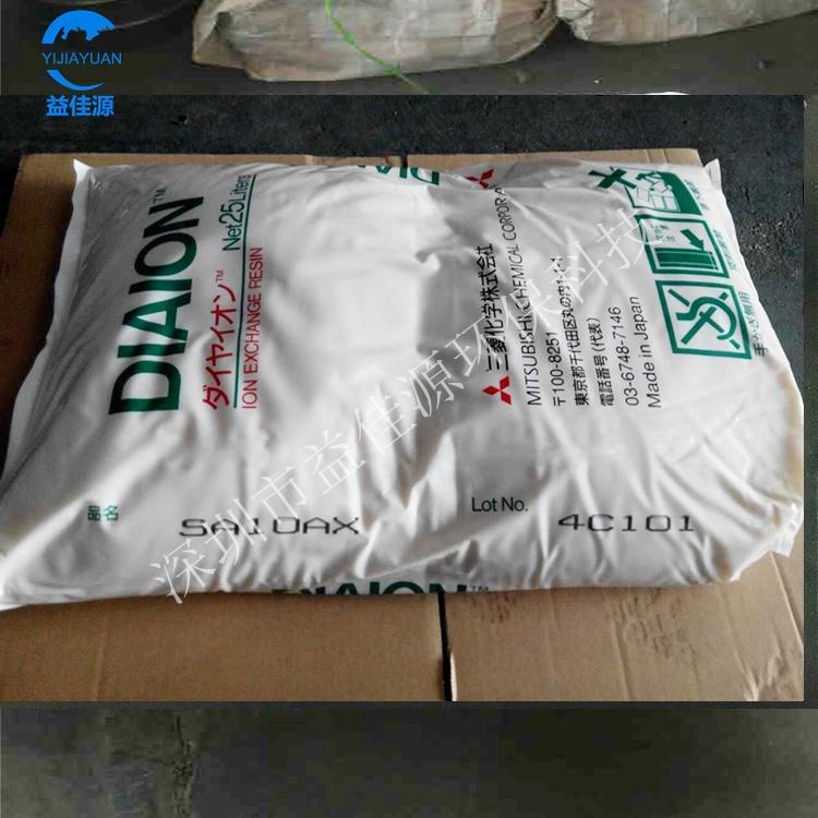 三菱电泳漆树脂SA10AX原装进口,三菱树脂总代理