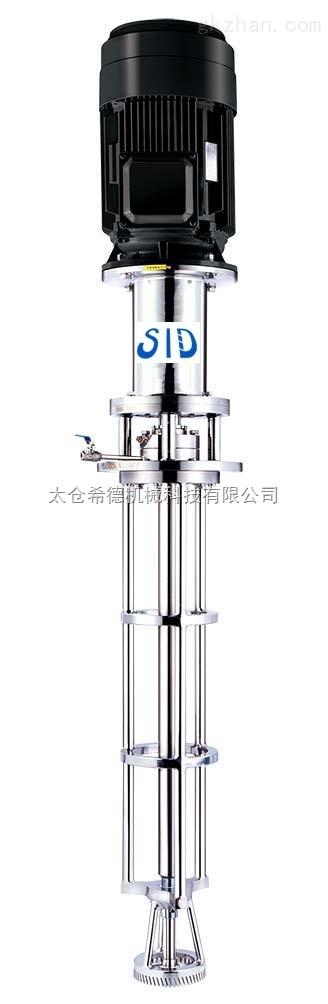 间歇式高速高剪切分散乳化机