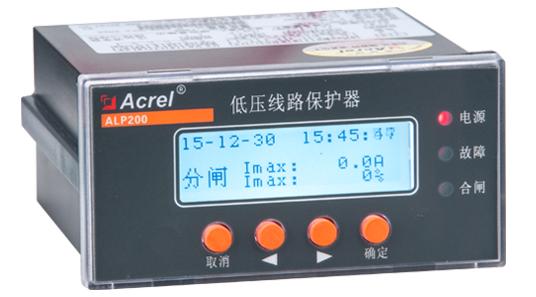 安科瑞厂家直销智能低压线路保护器ALP200-100
