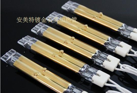 安美特amt半镀金石英加热管(jinkou)黄金半涂层加热管(安美特)