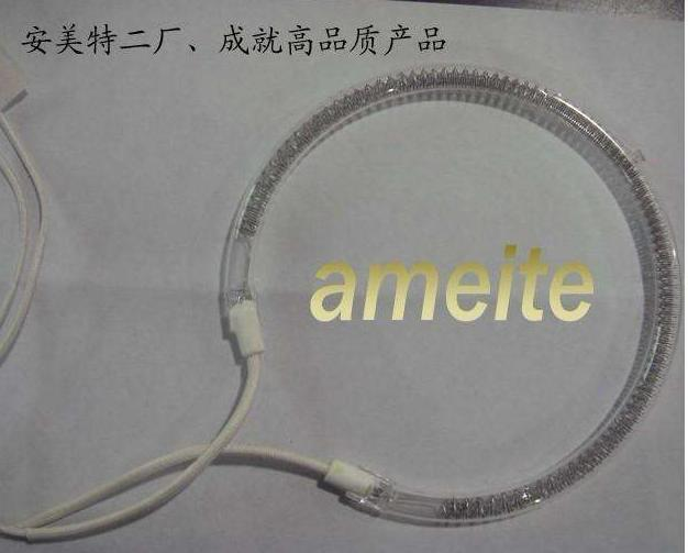 磨砂加热管(安美特)环形八角丝卤素灯管/U型红宝石碳纤维石英加热管