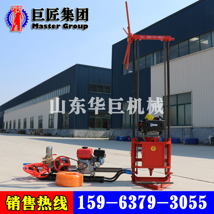 华夏巨匠双档变速勘探取样钻机QZ-2C型汽油机