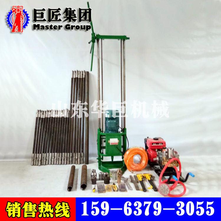 厂家供应QZ-2D型三相电取样钻机精工制造