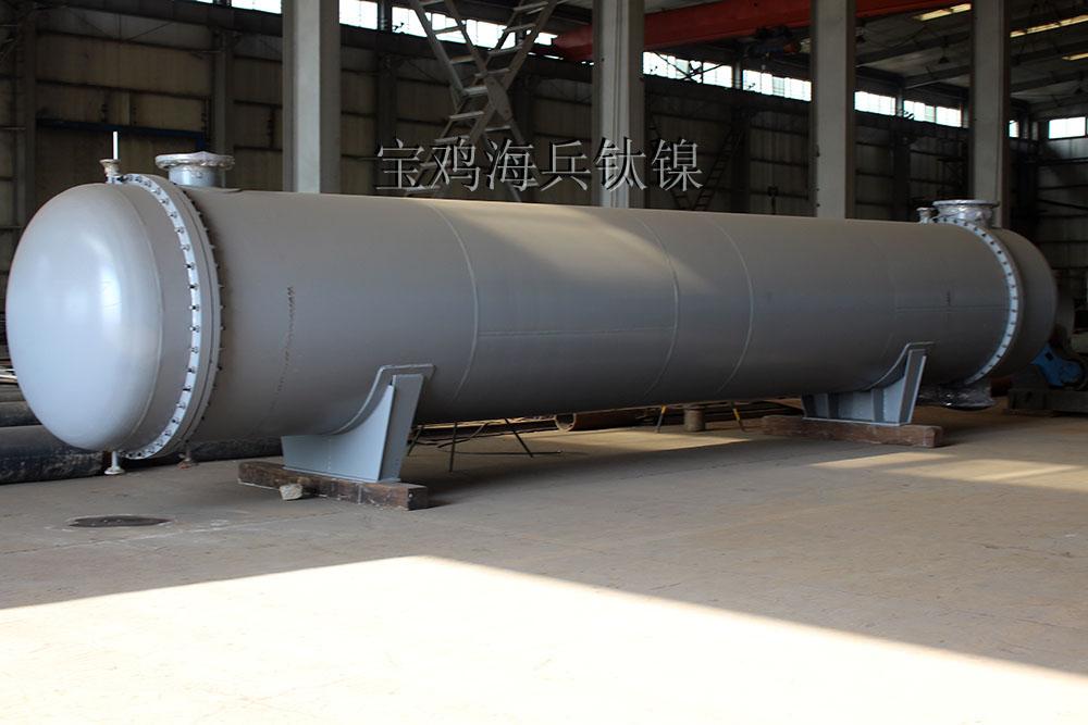 钛制列管式换热器 品牌生产厂家认准宝鸡海兵钛镍