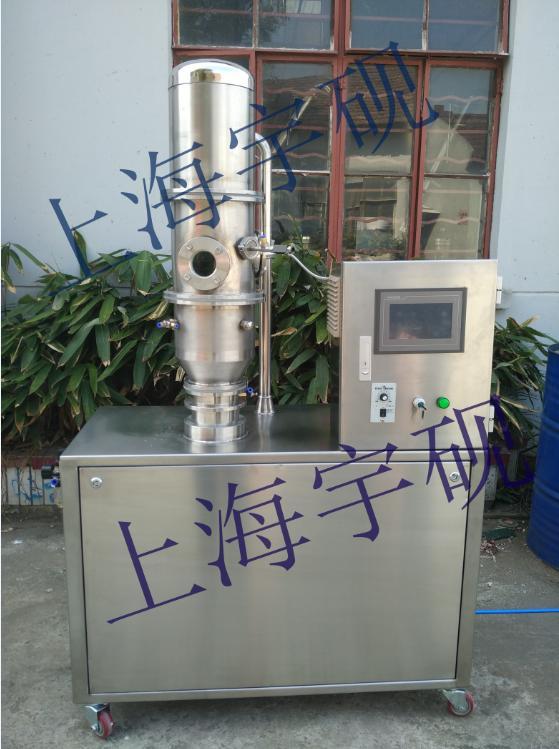 小型沸腾流化干燥机组