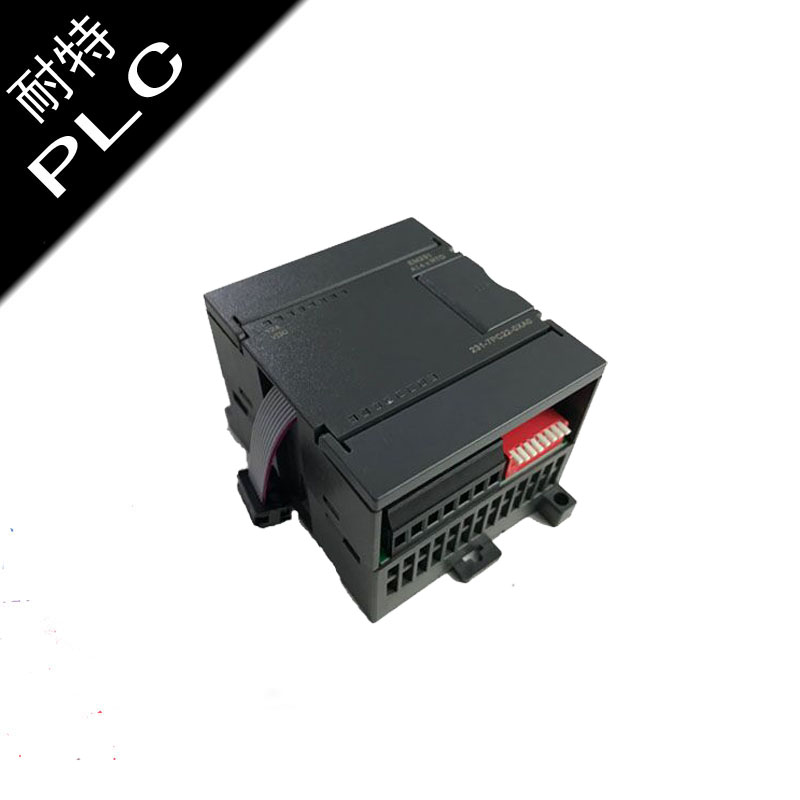 耐特EM232模拟量模块,木贼色料工厂电控