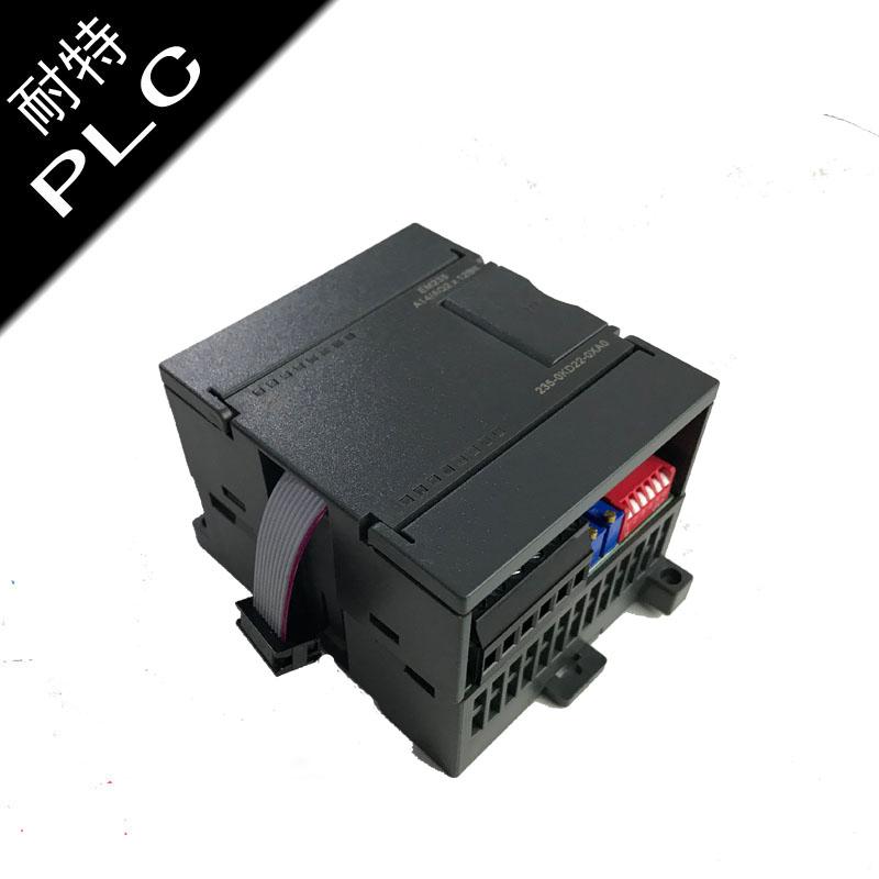 耐特PLC,EM235模拟量4入1出模块,特种胶管厂电控