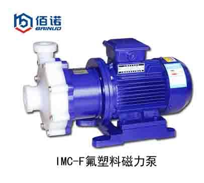 IMC-F氟塑料磁力泵