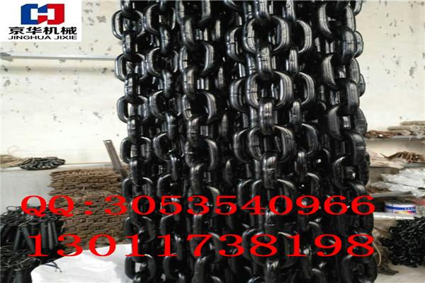 优质26×92B级C级刮板机专用链条