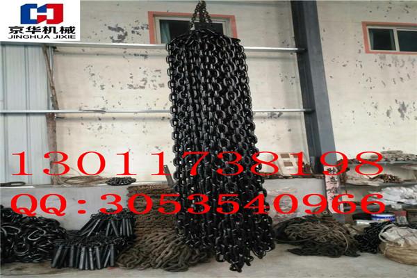 畅销40T刮板输送机链条 强度高质量优