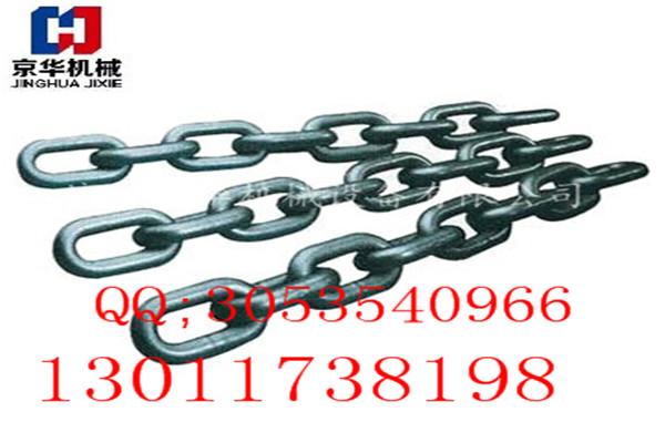 矿用26×92刮板机专用圆环链条