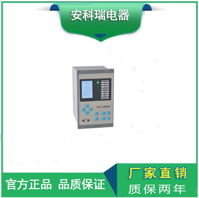 微机保护测控装置 10kv变压器保护 厂家