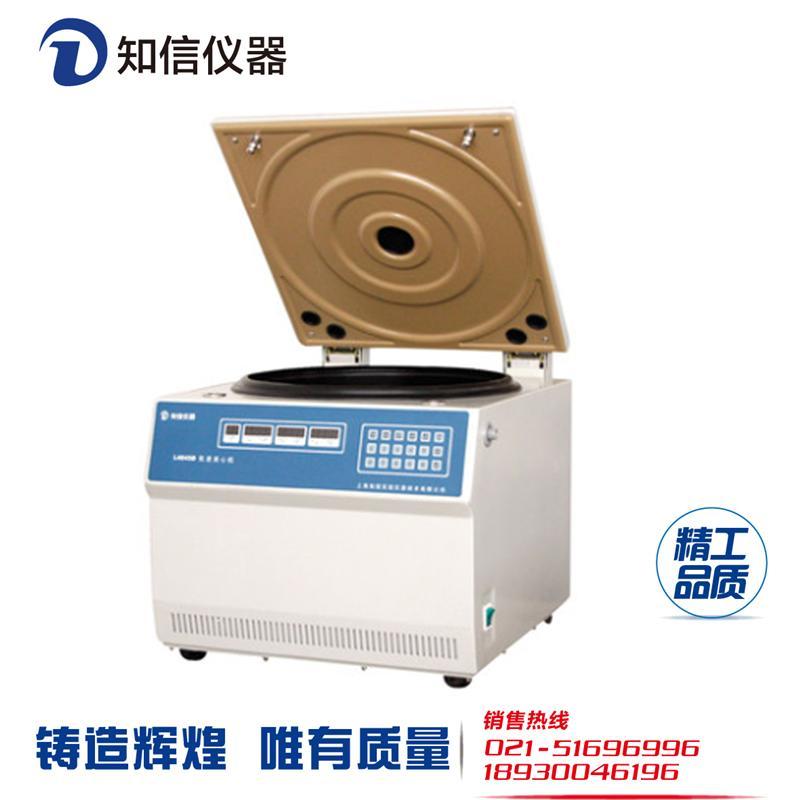 上海知信离心机 L4045D离心机 实验室低速离心机 医用离心机