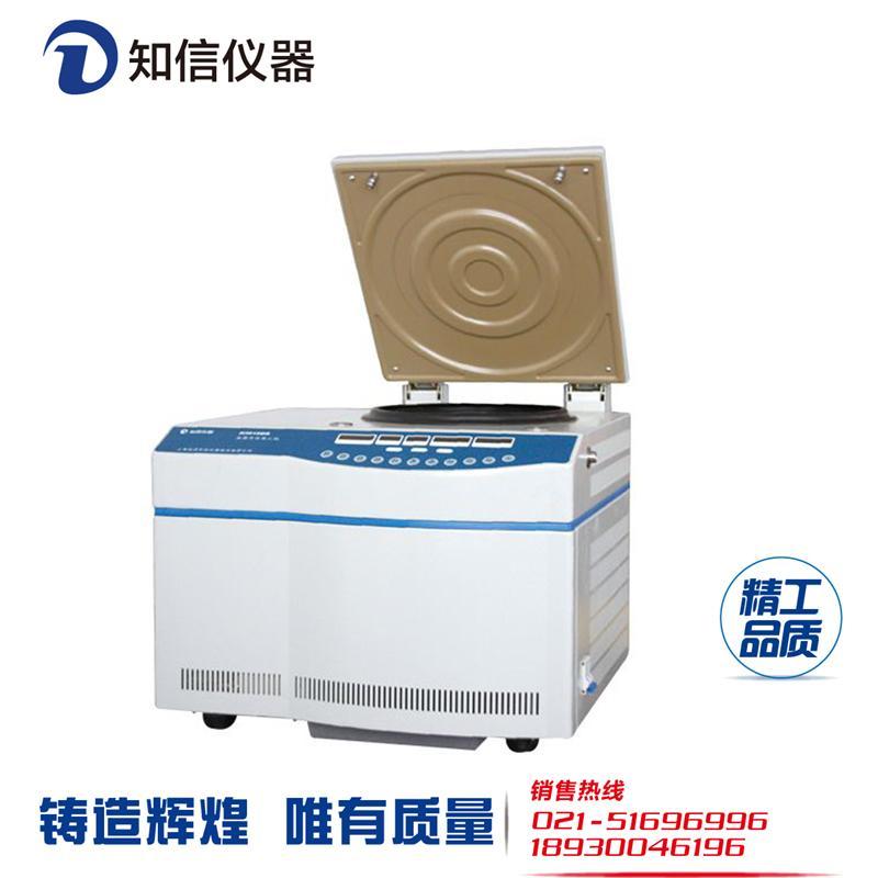 上海知信离心机 高速冷冻离心机 H3018DR离心机 医用冷冻离心机