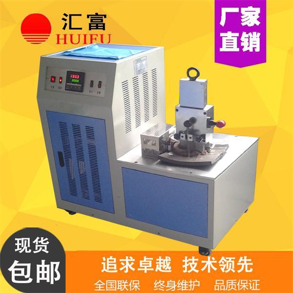塑料低温脆性试验机 山东汇富塑料低温脆化试验机