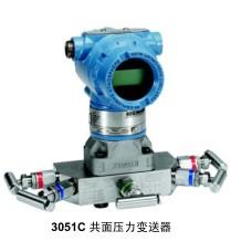 罗斯蒙特3051L法兰安装式液位变送器