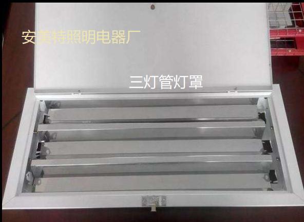 安美特3支加热管灯罩-远红外管碳纤维加热管灯罩220v
