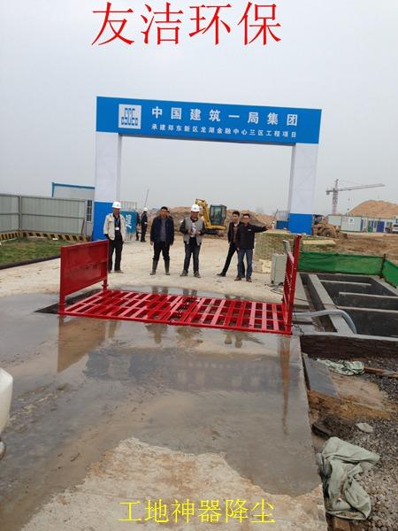 浙江省建筑工地洗轮机价格 工程冲洗平台基础图