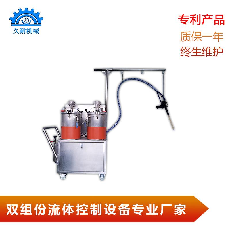 双液灌胶机久耐机械厂家定制供应