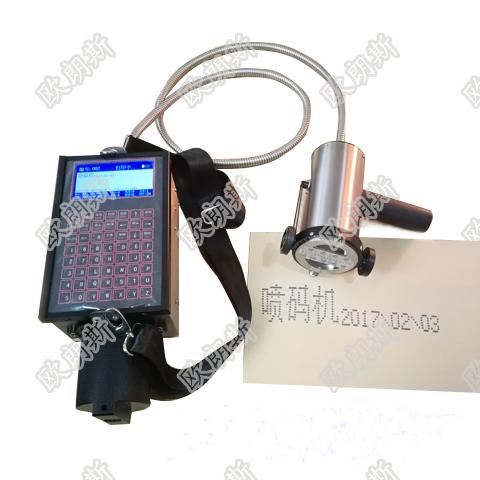 钢管喷码机HK01钢管喷标机手持大字符喷码机