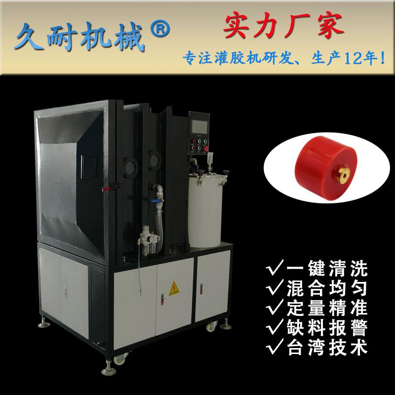 久耐环氧树脂真空浇注机,厂家定制生产出售