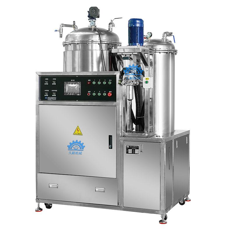 东莞久耐定制生产出售小型聚氨酯浇注机