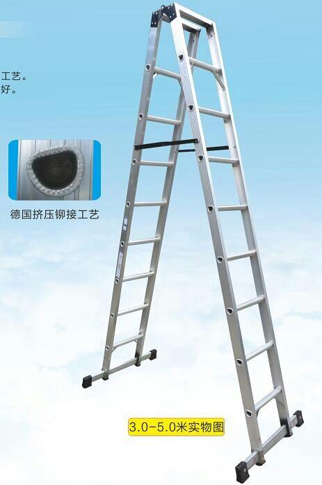 强度铝合金梯子