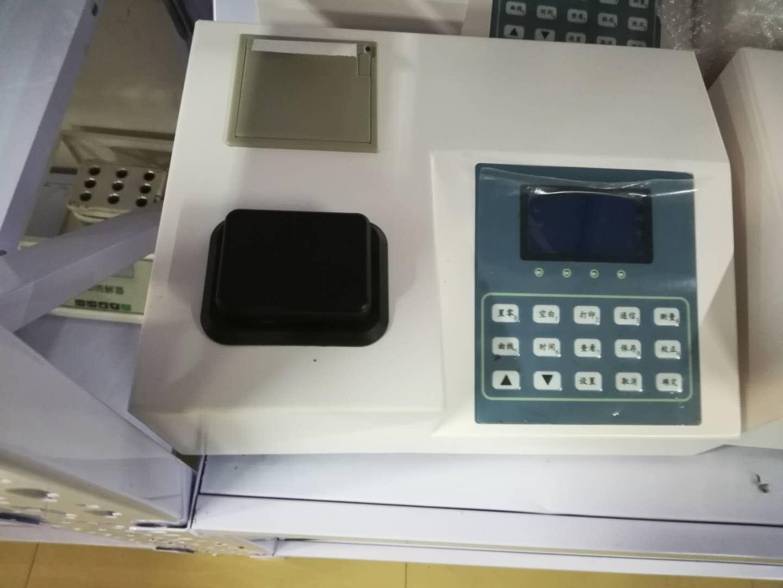 LB-200型COD快速测定仪