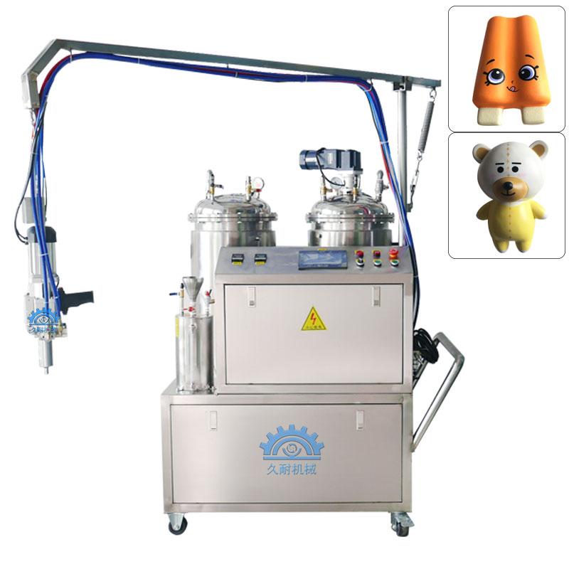 聚氨酯发泡设备久耐机械厂家定制生产