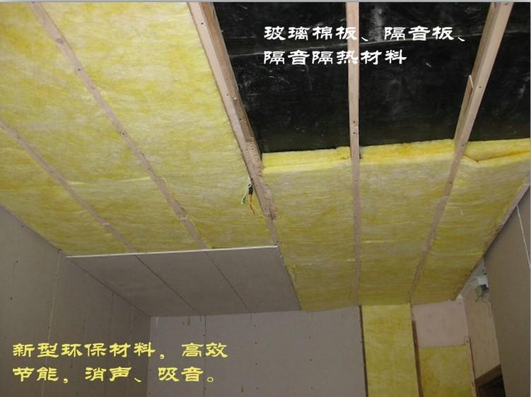 黔西南酒吧隔音材料,吊顶填充棉,KTV防火棉