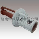 華威熔鹽泵