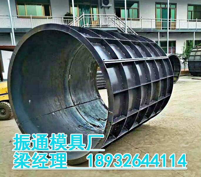 化粪池钢模具型号_振通