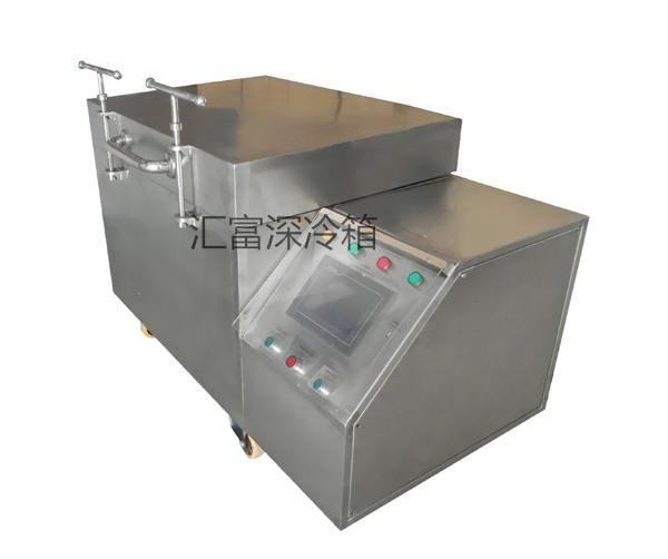 零下196度模具专用液氮深冷箱厂家直销