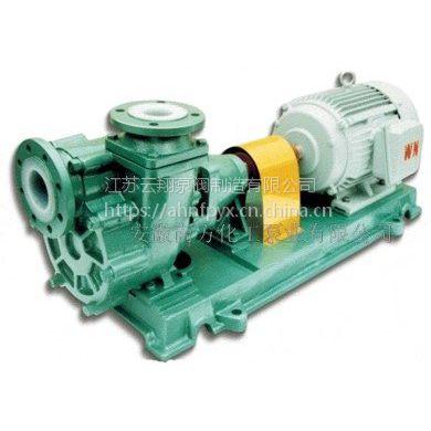 供应FZB型耐酸自吸泵