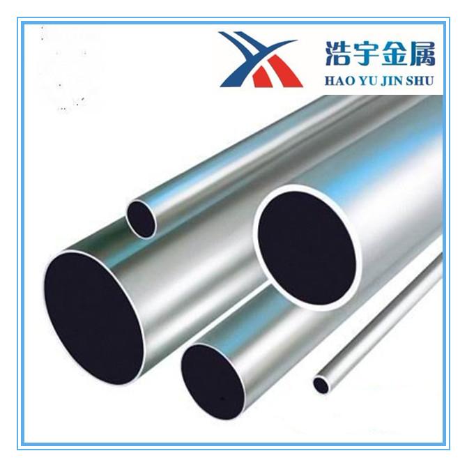 钛管 无缝管 焊接管 换热器用管