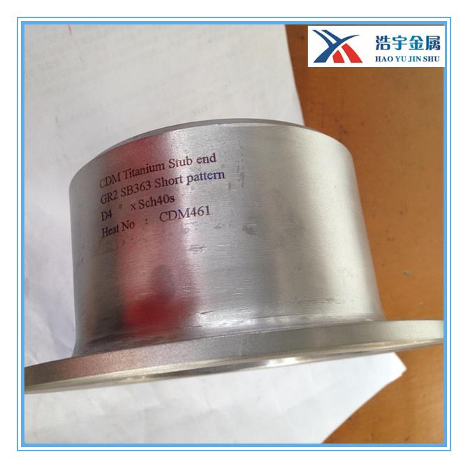 钛管件 翻边 法兰接洽 对焊环