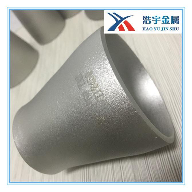 钛管件 异径管 大小头 变径管