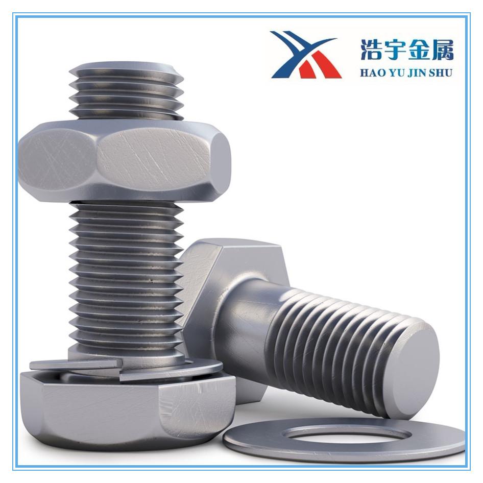 钛标准件 钛螺母 钛螺栓 钛螺钉 钛U型卡 紧固件
