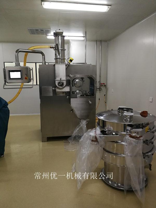 固模样剂干法制粒机