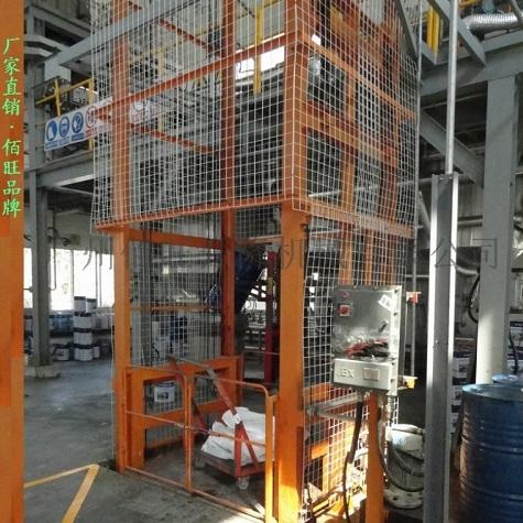 防爆液压货梯厂家专业定制防爆液压升降机平台货梯