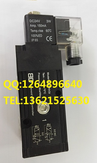 BDV电磁阀 铝阀体 BDV510C0 IP65防水等级