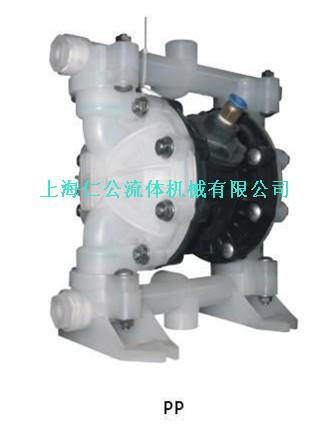 PP气动隔膜泵RG52911