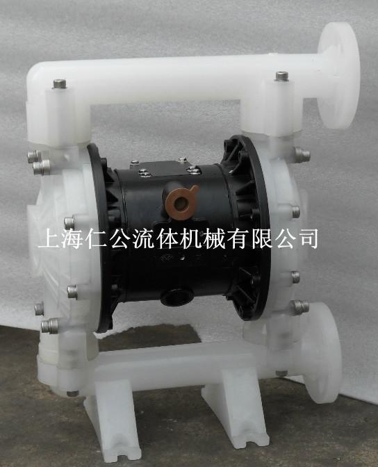 聚丙烯氣動隔膜泵RG72911.RG72966.RG72955