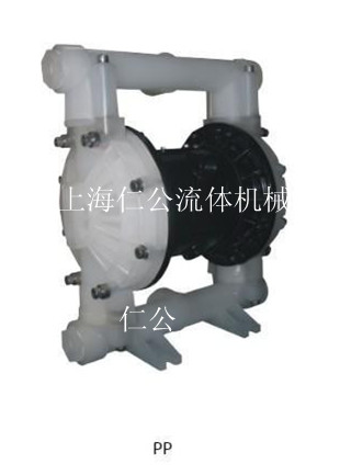 PP氣動隔膜泵RG72911螺紋連接