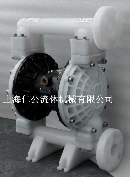 聚丙烯PP氣動隔膜泵RGF2911.RGF2966.RGF2955