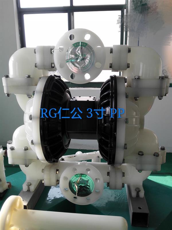 3寸PP聚丙烯气动隔膜泵RGK2911.RGK2966.RGK2955