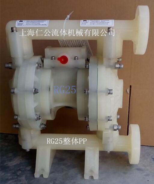 1寸全塑氣動隔膜泵RG72911.RG72966.RG72955