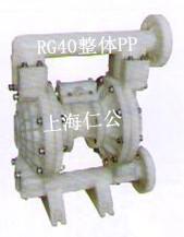 全塑氣動隔膜泵RGB2911.RGB2966.RGB2955